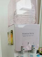 藤太さんプレミアムウォーター「スリムサーバーIIIロング」ベビーピンク 水ボトルセット箇所