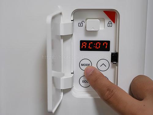 設定パネルのクリーン機能設定、7日に1回(AC:07)の写真