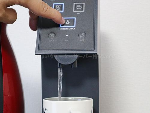 アクアウィズ冷水出水時