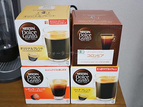 コーヒーの定期お届け便