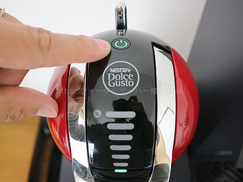 コーヒーモードボタン