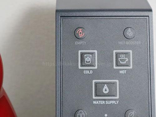 操作パネルの「EMPTY」ボタンが赤く点灯