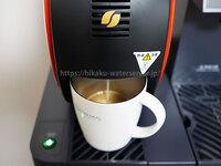 アクアウィズ(バリスタ)コーヒー抽出中の写真