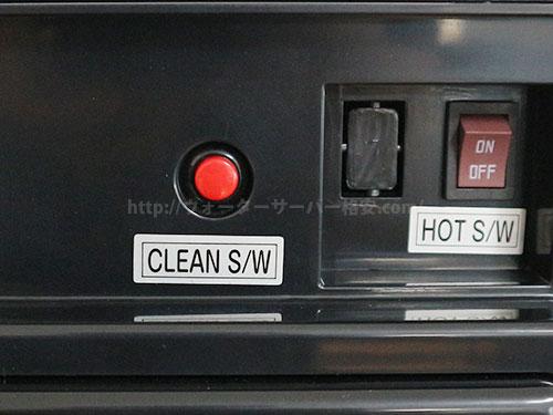 「アクアセレクト ライフ」背面の加熱クリーンシステムボタン