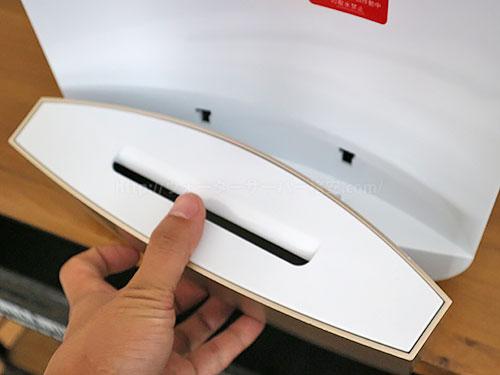 「アクアセレクト ライフ」水受け皿は取り外せる