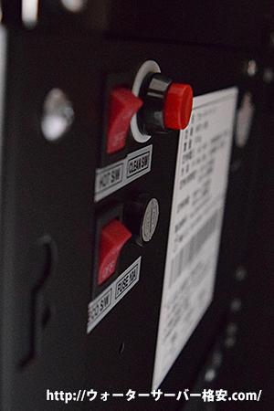 アクウィッシュウォーターサーバー背面電源