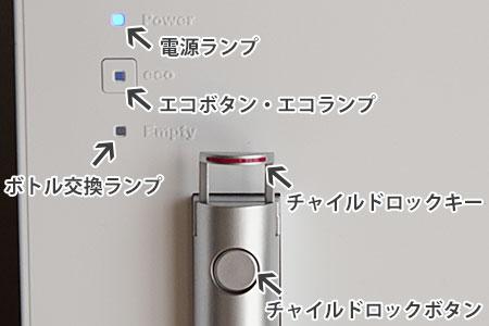 「Smartプラス」の表示プレート