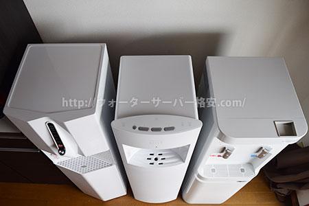 「Smartプラス」、「slat」、「cado×PREMIUM WATER」の上部