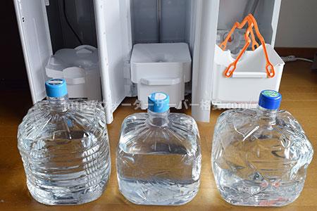 「Smartプラス」、「slat」、「cado×PREMIUM WATER」の水ボトル