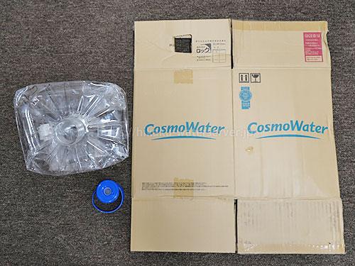 コスモウォーター宅配水のゴミ