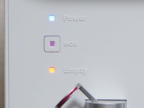 Smartプラスのボトル交換ランプ(Empty)が点灯