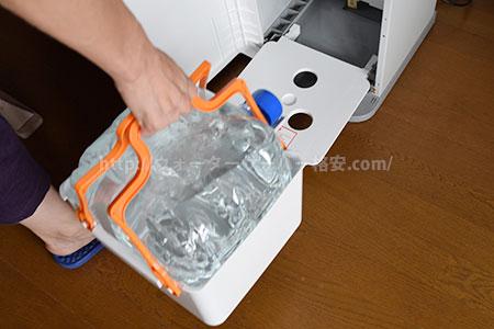 コスモウォーター「Smartプラス」ボトルバスケットに水をセット