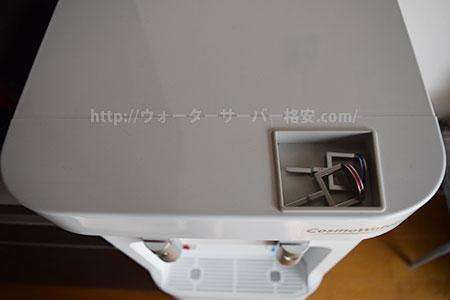 Smartプラスサーバー上部のロックキー収納箇所