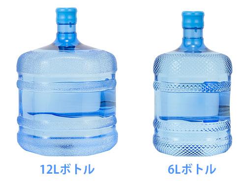 クリクラの宅配水ボトル12Lと6L