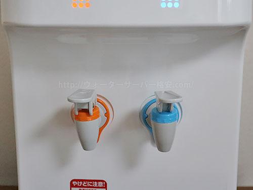 クリクラ省エネサーバーの冷水コック温水コック