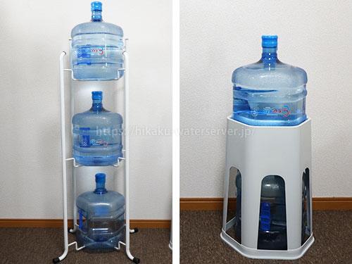 クリクラのボトル保管用スタッカー&3段ラック