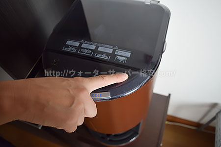 デュオミニのチャイルドロックボタン