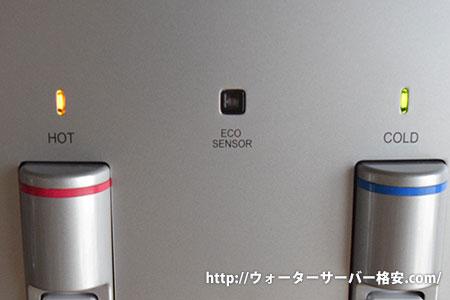 サイフォンプラスのエコモード光センサー