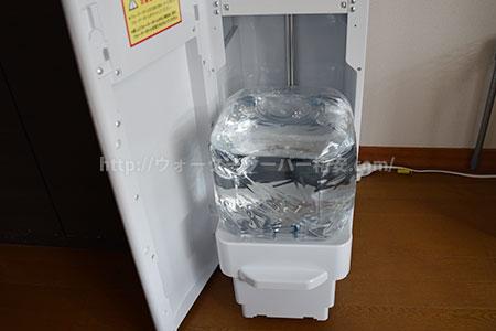 フレシャス「slat」ボトルベースに水をセット