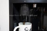 フレシャス「スラットプラスカフェ」のコーヒードリップ中の様子