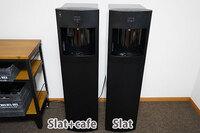 フレシャス「スラット+カフェ」と「スラット」を並べた写真