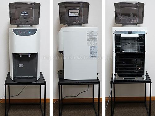 富士の湧水ウォーターサーバー卓上タイプ(ニューホワイト)の設置写真、正面・側面・背面
