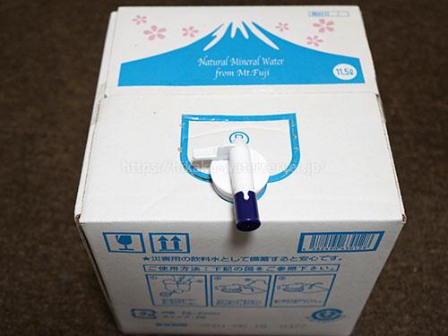 ふじざくら命水のバッグインボックス