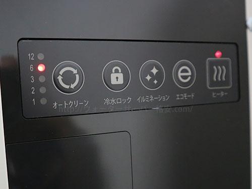 キララ スマートサーバーの背面操作ボタン