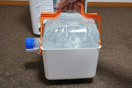 ワンウェイウォーター「Smartサーバー」水ボトルをボトルバスケットにセットした写真
