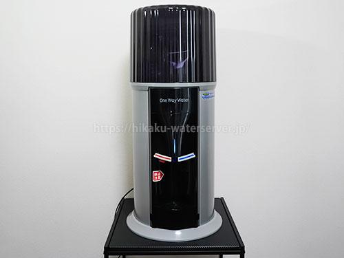 ワンウェイウォーター「スタイリッシュウォーターサーバー」設置写真、正面