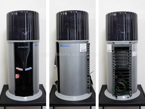 ワンウェイウォーター「スタイリッシュウォーターサーバー」設置写真、正面、側面、背面