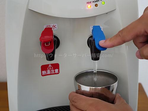 Toffyのペットボトル専用ウォーターサーバー冷水を出水している写真