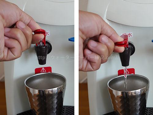 Toffyのペットボトル専用ウォーターサーバー温水の出水方法