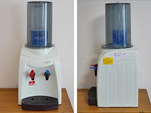 Toffyのペットボトル専用ウォーターサーバー正面と側面の設置写真