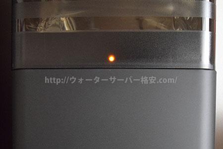 amadanaウォーターサーバー加熱クリーンランプ