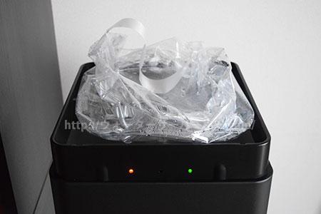 プレミアムウォーターamadanaウォーターサーバーの空ボトル圧縮状態