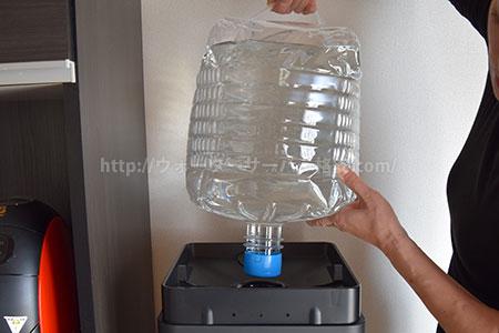 amadanaウォーターサーバー水ボトルセッティング
