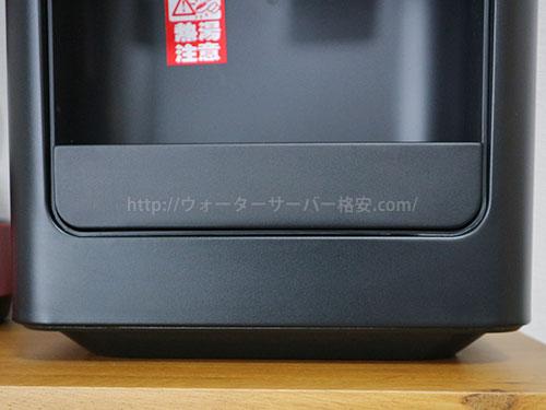 プレミアムウォーターamadanaウォーターサーバー 卓上使用のサーバー底の接地部分