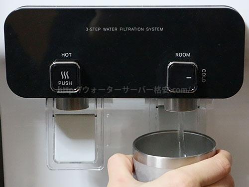 ウォータースタンド「ナノラピア ネオ」の冷水常温水切り替えスイッチ、温水安全(ロック)ボタン