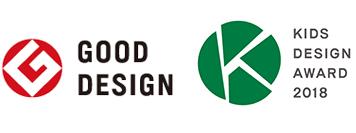 スラット受賞歴、グッドデザイン賞受賞、キッズデザイン賞受賞 子どもたちの安全・安心に貢献するデザイン部門
