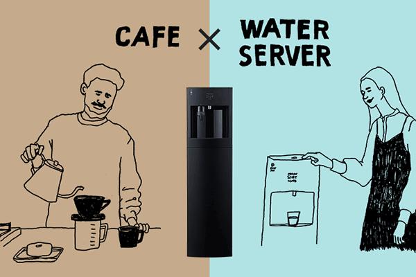 スラット+カフェ、コーヒーメーカーとウォーターサーバーの1台2役