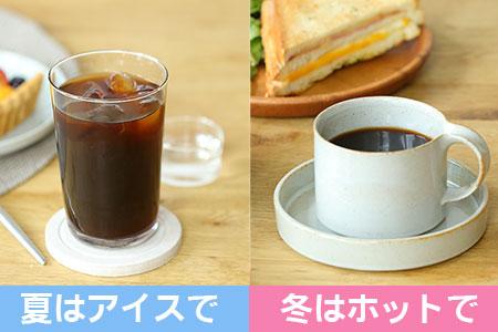 フレシャス「スラットプラスカフェ」夏はアイスコーヒー。冬はホットコーヒー。