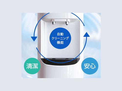 富士の湧水ウォーターサーバーのクリーンモード