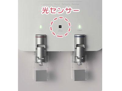スリムサーバーIII 光センサー搭載の自動エコモードで電気代を節約