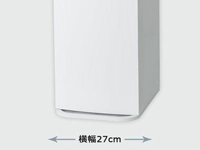 横幅27cmのスリムなサーバー
