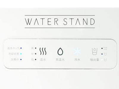 ウォータースタンド「ナノラピア ガーディアン」操作パネル