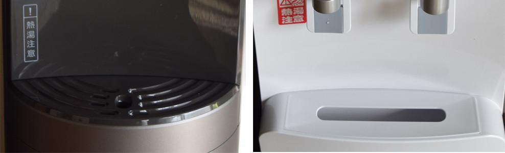 フレシャスdewoとプレミアムウォータースタンダードサーバーの水受け皿の写真